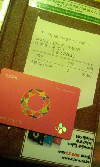 cjone card